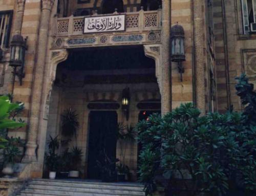 """Egipto: """"No confiscamos los libros de Ibn Bāz e Ibn 'Uthaiymīn"""""""